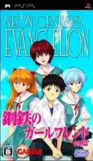 Descargar Shinseiki Evangelion Koutetsu no Girl Friend Special Volume [JAP] por Torrent